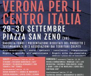 box336 in Piazza San Zeno (Verona) – Sabato 29 e domenica 20 settembre 2018 –